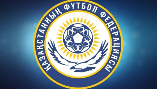 Опубликовано обращение Федерации футбола Казахстана к Парламенту и Правительству