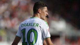 """""""Вольфсбург"""" оштрафовал Дракслера на 100 тысяч евро за слова о желании сменить клуб"""