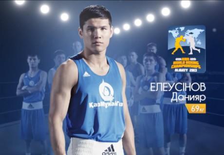 Данияр Елеусинов. Фото с сайта kazsport.kaztrk.kz