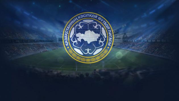 """Суды признали, что понятие """"воспитанник казахстанского футбола"""" не нарушает прав - ПФЛК"""
