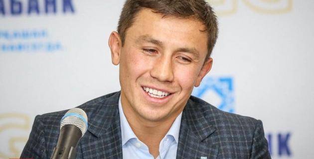 Кто из звезд мирового спорта болеет за Геннадия Головкина