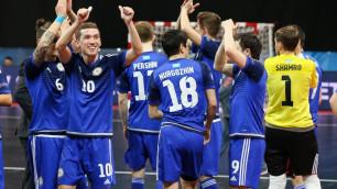 Прямая трансляция матча Казахстан - Аргентина на чемпионате мира по футзалу