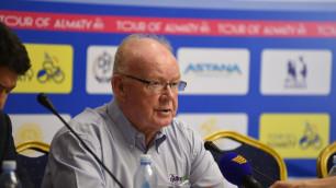 """""""Тур Алматы"""" получил бы одобрение со стороны UCI в качестве многодневной гонки - Ватсон"""