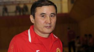 Амиржан Муканов станет главным тренером сборной Кыргызстана по футзалу