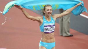 Рыпакова планирует побороться за медаль на Олимпиаде-2020 в Токио