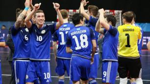 Казахстан примет отборочный турнир Евро-2018 по футзалу