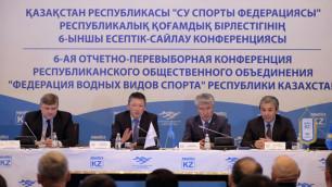 Тимур Кулибаев возглавил Федерацию водных видов спорта Казахстана