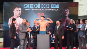 Колумбийский боксер толкнул Алимханулы на взвешивании перед боем в Алматы