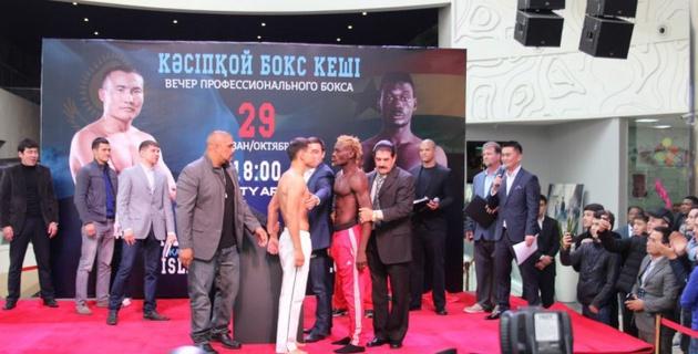 Тураров прокомментировал инцидент во время взвешивания перед вечером бокса в Алматы