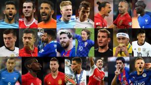 """ФИФА назвала претендентов на награду """"Лучший игрок года"""""""
