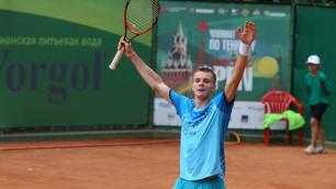 Взлет на 700. Что нужно знать о новом казахстанском теннисисте Александре Бублике