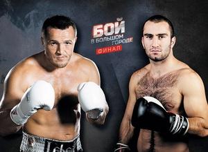 Денис Лебедев и Мурат Гассиев провели официальное взвешивание и дуэль взглядов