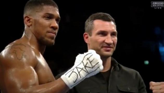 Бой Кличко - Джошуа может установить рекорд по посещаемости болельщиков
