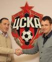 ЦСКА объявил о назначении Гончаренко главным тренером