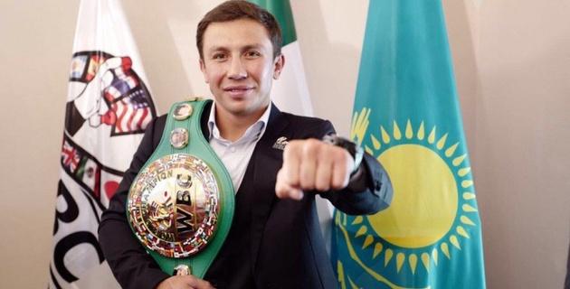 Геннадий Головкин получил специальную награду от WBC