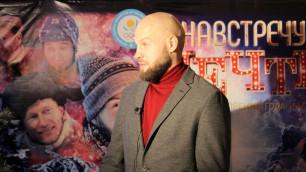 """Левит - рэпер, Елеусинов - танцор. В Алматы состоялся предпоказ фильма """"Навстречу мечте"""""""