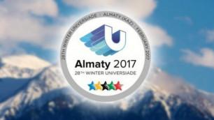 Медицинскую поддержку на Универсиаде в Алматы окажет известный спортивный врач УЕФА