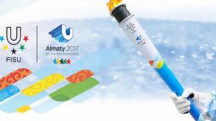 Кто из знаменитостей понесет факел Универсиады в Алматы