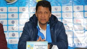 Казахстану по силам выйти в стыки через свой дивизион в Лиге наций УЕФА - Кулшинбаев