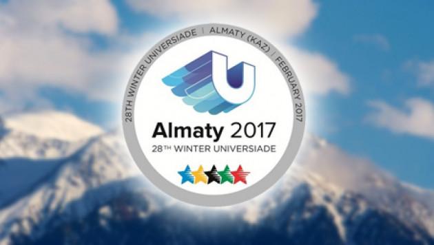 В Алматы стартовал первый день Универсиады-2017