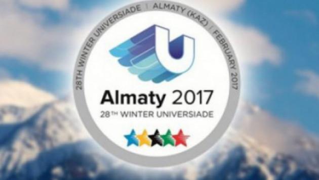 Прямая трансляция церемонии открытия зимней Универсиады-2017 в Алматы