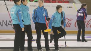 Женская сборная Казахстана по керлингу проиграла второй подряд матч за день на Универсиаде-2017