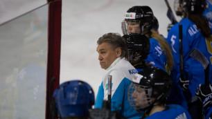 Женская сборная Казахстана по хоккею проиграла Китаю на Универсиаде-2017