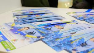 В Алматы задержаны пятеро перекупщиков билетов на Универсиаду-2017
