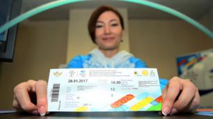 В продажу поступили дополнительные билеты на Универсиаду-2017