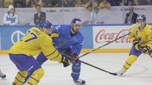 Прямая трансляция хоккейного матча Казахстан - Швеция в плей-офф Универсиады-2017