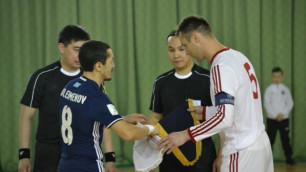 Без бразильцев мы никто? Сборная Казахстана по футзалу допустила первую осечку при новом тренере