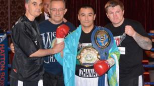 """День """"ZZ"""" или бой всей жизни для казахстанского боксера Жаната Жакиянова"""