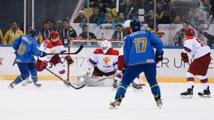 Видео лучших моментов хоккейного финала Казахстан - Россия на Универсиаде-2017