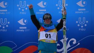 Победитель Универсиады-2017 фристайлист Дмитрий Рейхерд стал вторым на этапе Кубка мира