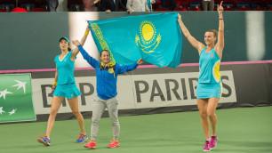 С кем может сыграть Казахстан в плей-офф второй Мировой группы Кубка Федерации