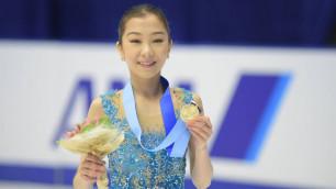 Казахстанская фигуристка Элизабет Турсынбаева стала бронзовой призеркой Азиады-2017