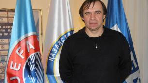 ФФК объявила о назначении Александра Бородюка на пост главного тренера сборной Казахстана