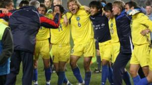 Вспомнить все. 10 лет исторической победе над сборной Сербии