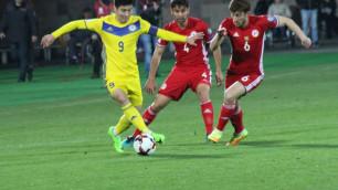 Сборная Казахстана не смогла победить в пятом официальном матче подряд