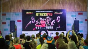 В Алматы состоялась международная Конвенция FitnessPRO