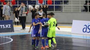 Сборная Казахстана по футзалу стартовала с победы в отборе на Евро-2018