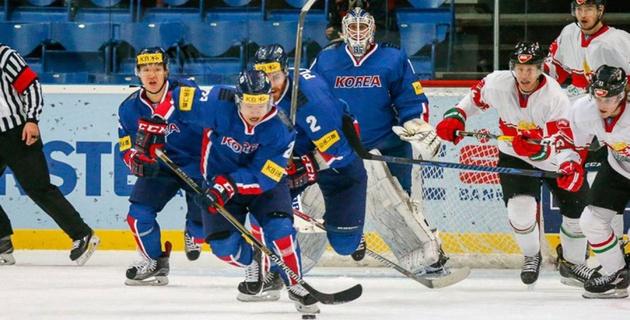 Сборная Южной Кореи вслед за Казахстаном победила Венгрию на чемпионате мира по хоккею