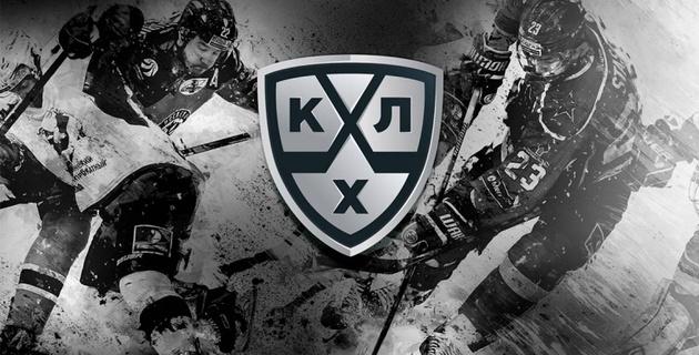 Президент КХЛ прокомментировал включение клуба из Алматы в состав Лиги