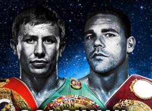 Бой Головкина с Сондерсом может состояться на День Независимости в Казахстане - президент Федерации профи-бокса РК
