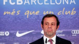 """Экс-президент """"Барселоны"""" задержан в Испании по подозрению в отмывании денег"""