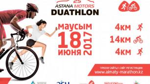 """Первый дуатлон """"Алматы марафона"""" состоится 18 июня"""