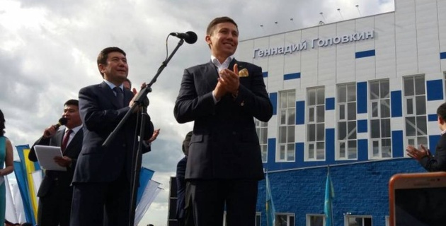 Геннадий Головкин принял участие в открытии названного в его честь спорткомплекса в Караганде
