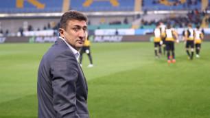 """Клуб предлагал Цхададзе продолжить работу, но он настоял на своем уходе - ФК """"Кайрат"""""""
