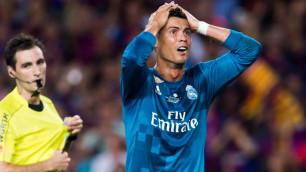 Криштиану Роналду дисквалифицирован на пять матчей после удаления в Суперкубке Испании