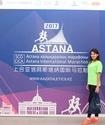 Все, что нужно знать о марафоне СВМДА и ШОС в Астане